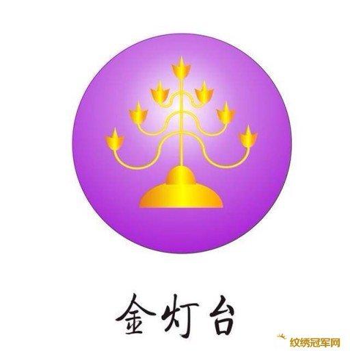 金灯台2015春季群英荟