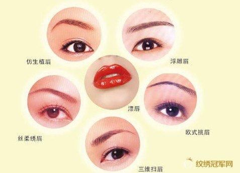 眉眼唇纹绣与素颜对比图