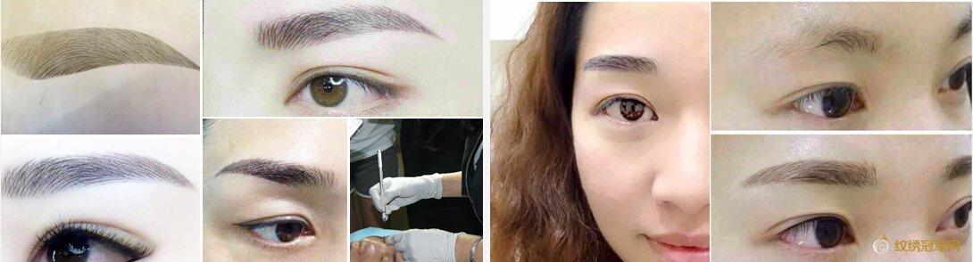 纹绣名家谈眉形与脸型的搭配及图片