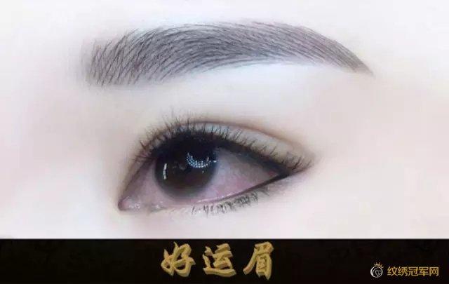 纹绣纹眉怎样设计眉形?